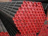 Труба круглой формы раздела безшовная стальная от Кита