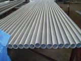 De de Naadloze Buis/Pijp van het roestvrij staal (TP304/304L)