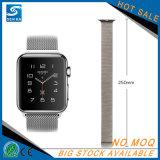 Appleの腕時計のための磁気閉鎖の止め金が付いているループステンレス鋼の置換のIwatch二重電気めっきのミラノのバンド