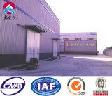 Здание мастерской стальной структуры стальных продуктов полуфабрикат