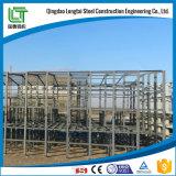 Vertified : panneaux préfabriqués Sandwich du cadre en acier Bâtiment ( LTW005 )