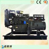 Комплект генератора двигателя дизеля силы трейлера 50kw75kVA малый