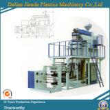 Máquina soplada plástico hacia abajo dual de la película de la refrigeración por agua PP de la coextrusión del tornillo