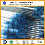 Круглая гальванизированная стальная труба Q235 от Китая