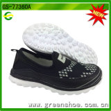 Chaussures décontractées pour enfants respirants