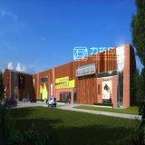 Projeto arquitectónico da rendição da loja de móveis