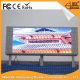 옥외 풀 컬러 높은 광도 P10 발광 다이오드 표시 스크린