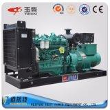 Тип комплекта генератора тавра 400V 120kw/150kVA Yuchai электрический тепловозный молчком
