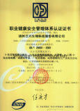 USP de alta qualidade Glucosamina HCl