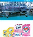 [غود قوليتي] مغسل ينظّف [ليقويد دترجنت] لأنّ ملابس وعناية في زجاجة ويستعمل جانبا [وشينغ مشن]