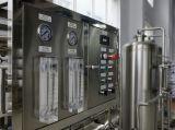 ROの水処理システム/水ろ過機械