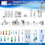 Complete Water Juice Carbonated Drink Cola Production Line