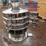 Vibrating rotativo Sieve Machine per Herb Spice Salt Sugar Coffee (XZS600)