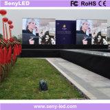Video a colori completo esterno dell'interno di 4.81mm che fa pubblicità alla visualizzazione di LED della parete per la prestazione della fase