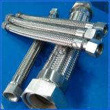 Mangueira inoxidável do metal Braided2 flexível de extremidade de linha fêmea