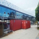 Almacén de almacenaje prefabricado de la estructura de acero con el edificio de oficinas