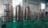 ROの水処理システム/水フィルター