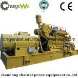 bester Erdgas-Energien-Generator der Qualitäts40kw 50Hz/60Hz