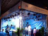 выставка света светового эффекта 1200W Autoshow