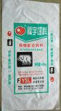 100% neuer materieller gesponnener Plastikbeutel für Zufuhr