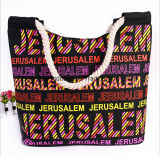 方法ショルダー・バッグの文字によって印刷されるキャンバス袋のMiansheng携帯用浜袋のハンドバッグの変化
