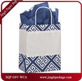 Sacchetto di carta del regalo dei clienti di Larissa, sacco di carta su ordinazione, sacchetti di acquisto del panno, sacchi di carta di acquisto