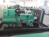 gerador Diesel móvel do reboque Diesel silencioso do gerador 125kVA