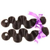 Объемная волна волос девственницы Малайзии 4 волосы Unprocessed пачки человеческих волос девственницы ранга продуктов волос 8A Роза влажные и волнистые девственницы