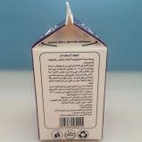 scatola triangolare crema 500g