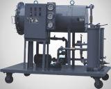 Tj-40 가벼운 기름 정화 장비