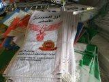 Sacchetti di plastica resistenti tessuti pp poco costosi del polipropilene
