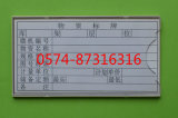 Datilografar a H 15*8cm o cartão material magnético do armazém do cartão do armazenamento de cartão com números