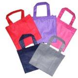 ショッピング・バッグのためのSMSの青い高品質のNonwovenファブリック