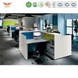 Poste de travail moderne de système bureautique de partition d'écran