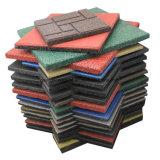 屋外のゴム製タイルの多彩なゴム製タイルの正方形のゴムタイル