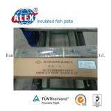 Одобренный SGS изолированный Fishplate рельса