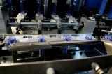 زجاجات جديدة آليّة بلاستيكيّة [بلوو موولد] آلة