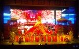Farbenreiche Miete LED-Innenbildschirmanzeige Shenzhen Ckgled (CER CCC RoHS)