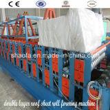 Roulis de panneau de toit/mur de profils du Double couche deux formant la machine