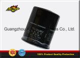 Hohes Renommee-preiswerte Klage 16510-61AV1 für Suzuki-Triebwerkschmierölfilter im Auto