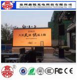 商業高い定義のためにスクリーンを広告するP8屋外の電子LED