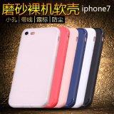 Super flexibler Süßigkeit-Farben-Silikon-Kasten für iPhone 7 dünnen Pluslech schützen Haut-Gummitelefon-Deckel Fundas TPU