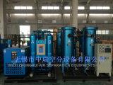 空気浄化の単位が付いている窒素の発電機