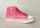 子供のズック靴(MST161200)