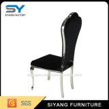 Cadeira de jantar de aço inoxidável de alta volta nova e atacado