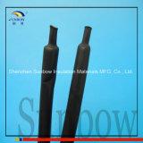 2X柔らかい接着剤並べられたPEの熱-縮みやすい管