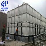 El tanque usado refrigerador industrial de FRP GRP