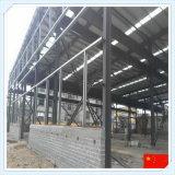 工場倉庫のための高品質の鉄骨フレームSturcture