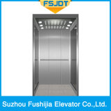 [فوشيجيا] مصعد داخليّة بيتيّة لأنّ [رسدنس بويلدينغ]