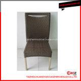 金属の足を搭載するプラスチックArmless椅子型